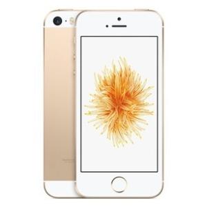 Használt Apple iPhone SE 32GB mobiltelefon felvásárlás