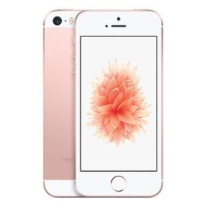 Használt Apple iPhone SE 128GB mobiltelefon felvásárlás